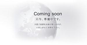 三菱ふそう 平成18年 PJ-FT50JX キャビン