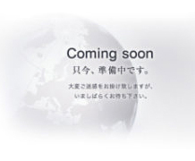 三菱ふそう  U-FV411J  平成6年  7速M/T