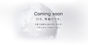 日野  PB-XZU341M  平成17年  6速  A/T